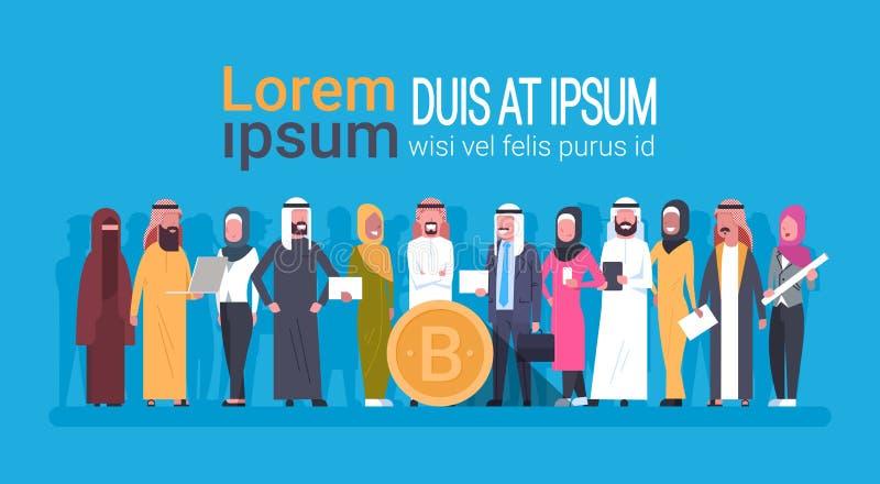 Povos árabes que guardam a bandeira cripto do molde da mineração de Digitas Cryptocurrency do conceito do dinheiro da Web da moed ilustração stock
