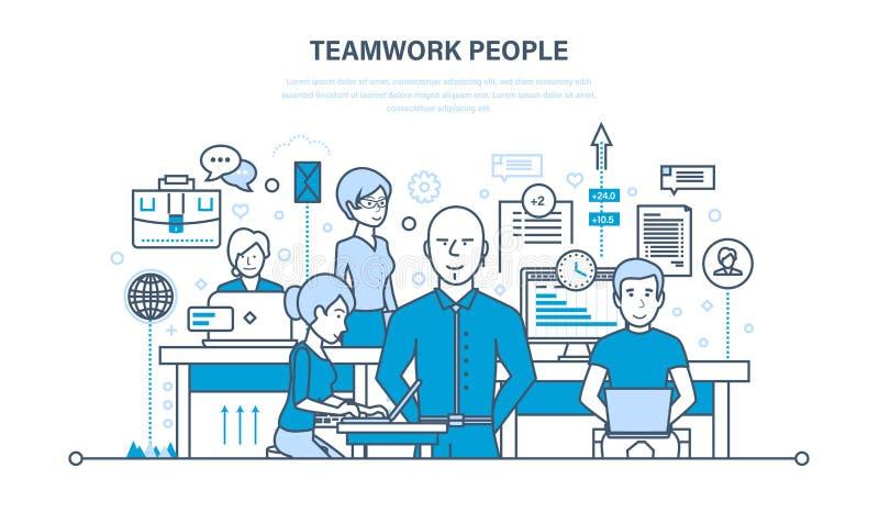 Povos dos trabalhos de equipa, sócios, colega, executivos, comunicações, clique, cooperação ilustração stock