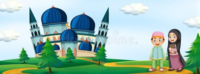 Povos muçulmanos na frente da mesquita ilustração do vetor