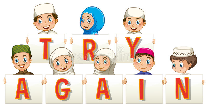Povos muçulmanos que guardam o sinal para a tentativa outra vez ilustração stock