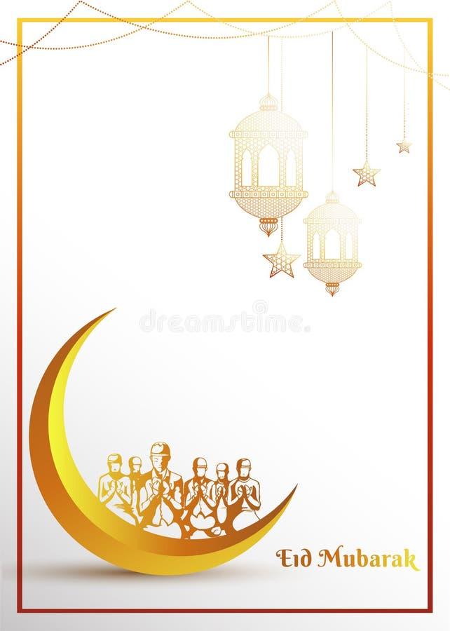 Povos muçulmanos que rezam na lua crescente dourada e no lanter de suspensão ilustração royalty free