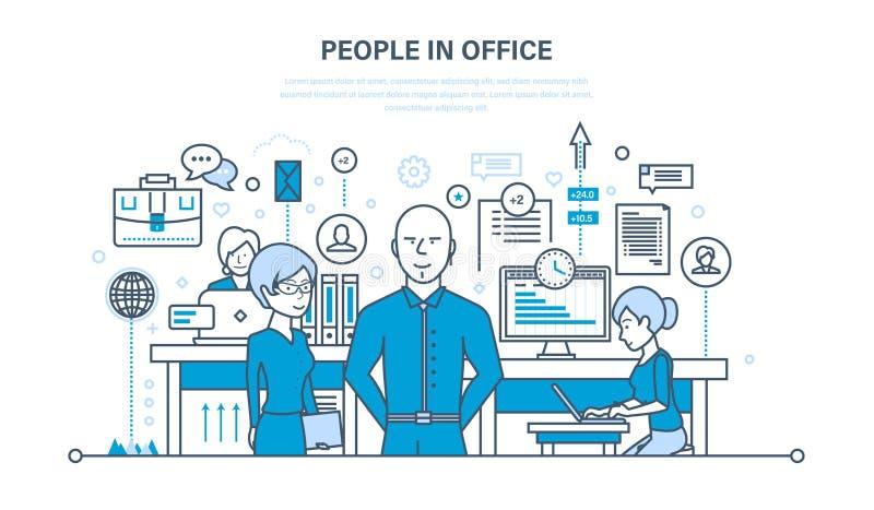 Povos no escritório, trabalhos de equipa, sócios, colega, executivos, comunicações, cooperação ilustração royalty free