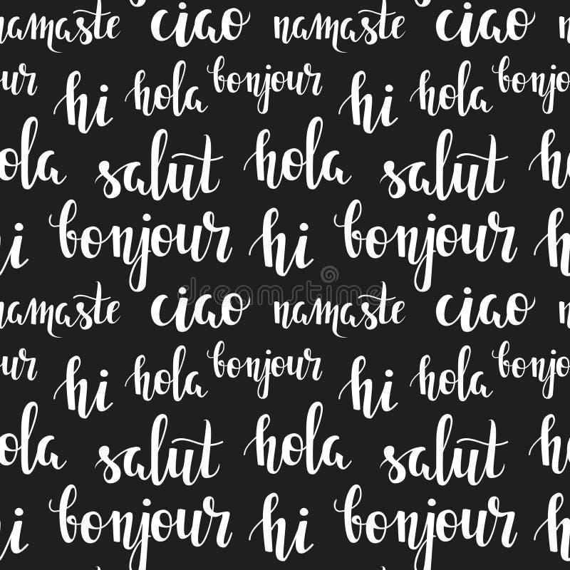 Powitań słowa w różnych językach Cześć, hola, ciao, bonjour, namaste, salut wektor bezszwowy wzoru ilustracja wektor