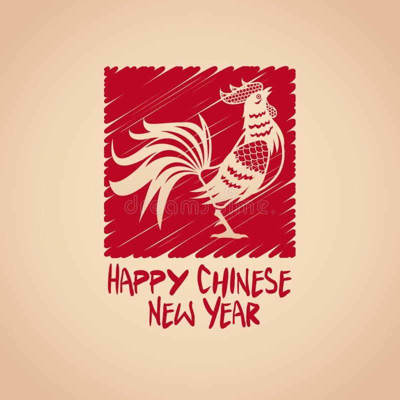 Powitanie chiński 2017 nowego roku beżowy tło ilustracja wektor