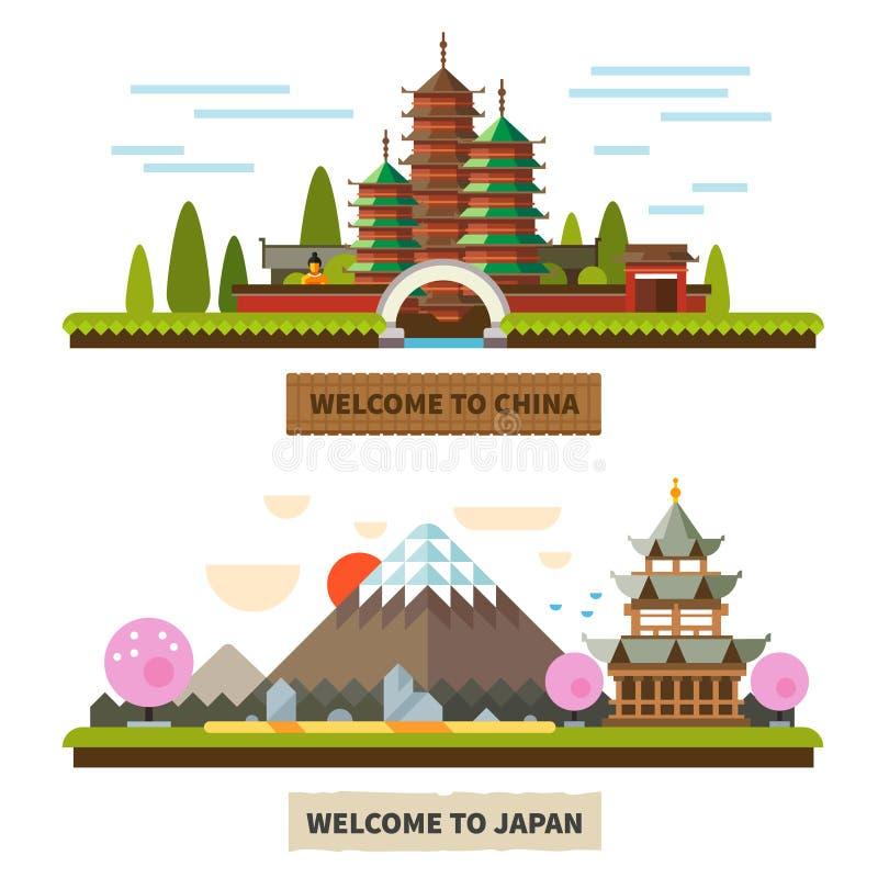 Powitanie Japonia i Chiny royalty ilustracja