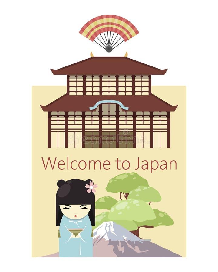 Powitanie Japonia plakat, sztandaru wektoru ilustracja Japoński gejsza charakter w kimonowej odzieży tradycyjne japan ilustracja wektor