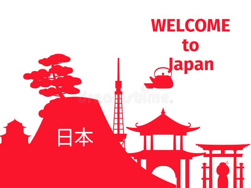 Powitanie Japonia wektorowy plakat z czerwonymi sylwetkami japońscy symbole Tekst - Japonia royalty ilustracja