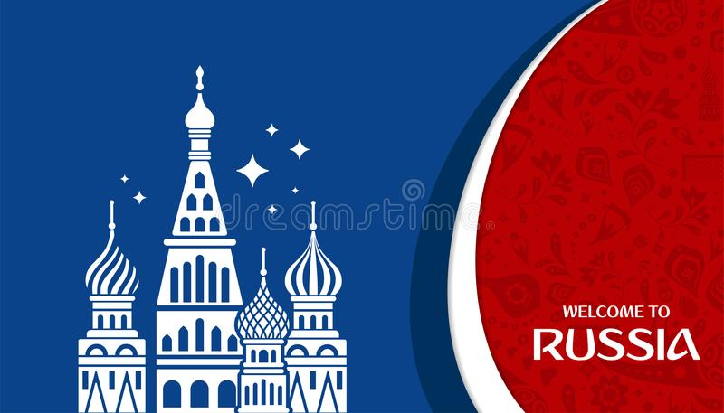 Powitanie Rosja Projekta szablon z nowożytnym tradycyjnym eleme ilustracja wektor