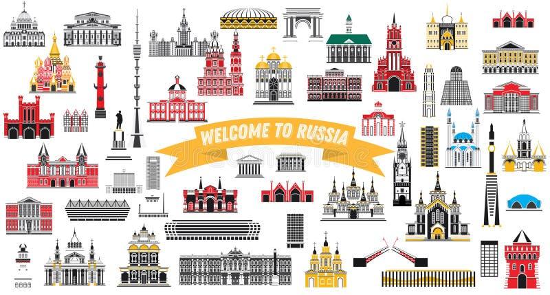 Powitanie Rosja również zwrócić corel ilustracji wektora ilustracja wektor