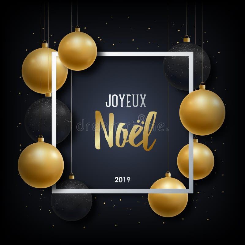 Powitanie sztandar z francuskim wpisowym Joyeux Noel - Wesoło boże narodzenia w angielskim ilustracji