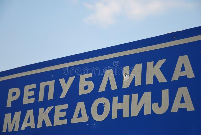 Powitanie w Macedonia obraz stock