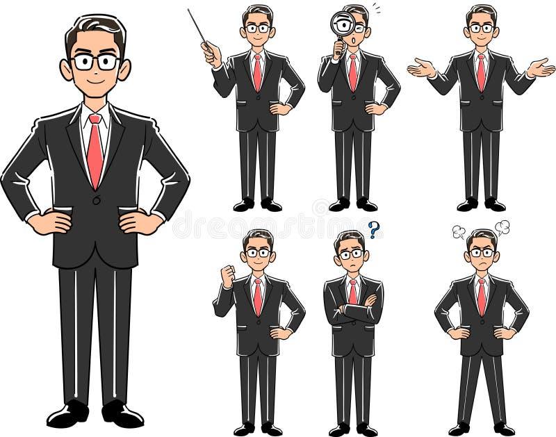 Poza szkła jest ubranym biznesmena _7 rodzaje sety 2 ilustracji
