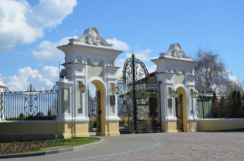 Präsidentenpalast in Kasan lizenzfreies stockbild