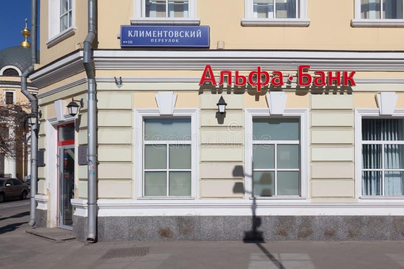 Prédio de escritórios do banco do alfa em Moscou em Rússia com um logotipo na rua da pista de Klimentovsky em Moscou foto de stock