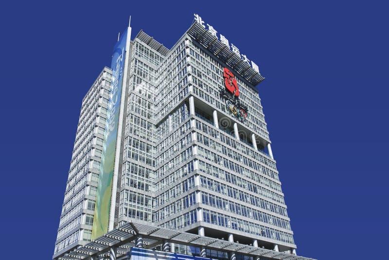Prédio de escritórios olímpico, Pequim, China fotografia de stock