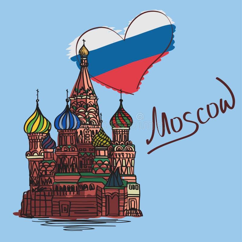 ` Préféré de Moscou de ` Illustration de vecteur avec l'image du showplace illustration stock