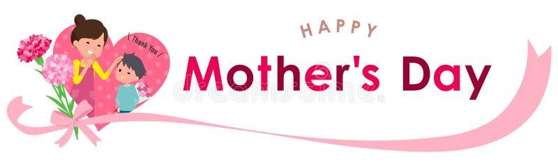 Présentez pour l'en aimée de titre de jour du ` s d'ones_mother illustration de vecteur