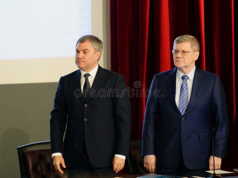 Président de la douma d'état de l'Assemblée fédérale de la Fédération de Russie Vyacheslav Volodin et du procureur General du Rus photo libre de droits