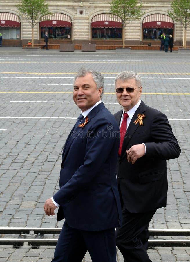 Président de la douma d'état de l'Assemblée fédérale de la Fédération de Russie Vyacheslav Volodin et du procureur General Yuri C photos libres de droits