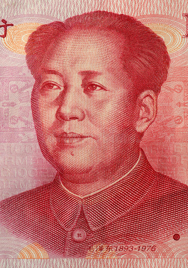 Président Mao images libres de droits