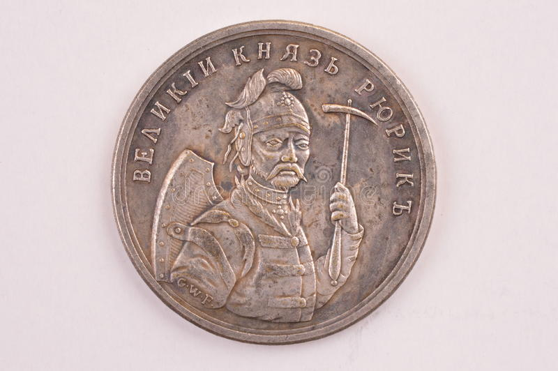 Príncipe magnífico conmemorativo ruso Rurik de la moneda de plata viejo fotografía de archivo