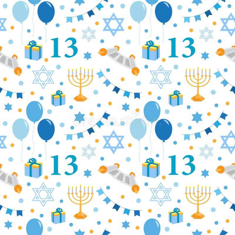 Prętowego mitzvah bezszwowy wzór Żydowski wakacje dla chłopiec również zwrócić corel ilustracji wektora ilustracja wektor