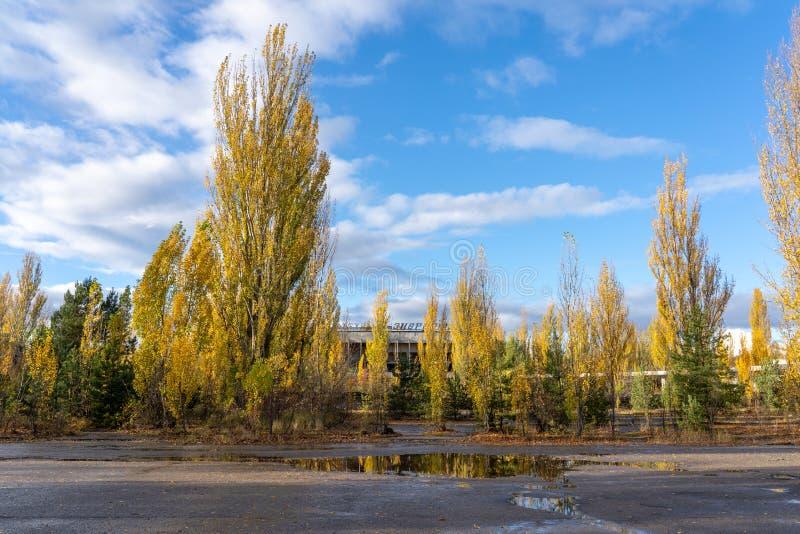 Praça da cidade de Pripyat imagens de stock