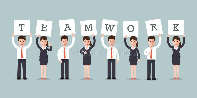 Praca zespołowa bizneswomany i biznesmeni ilustracji