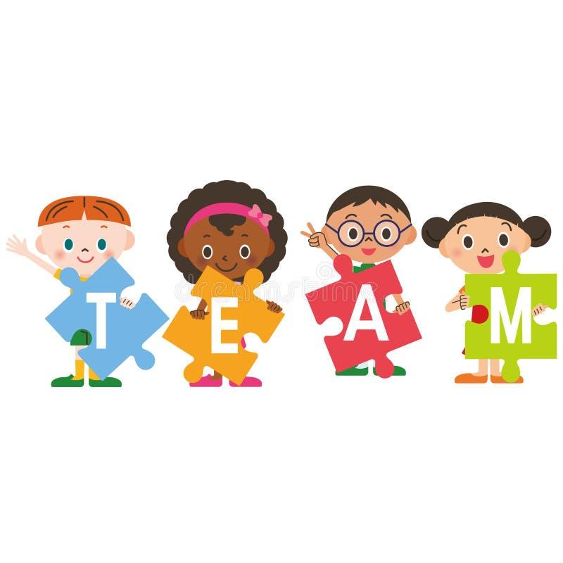 Praca zespołowa i dzieci ilustracja wektor