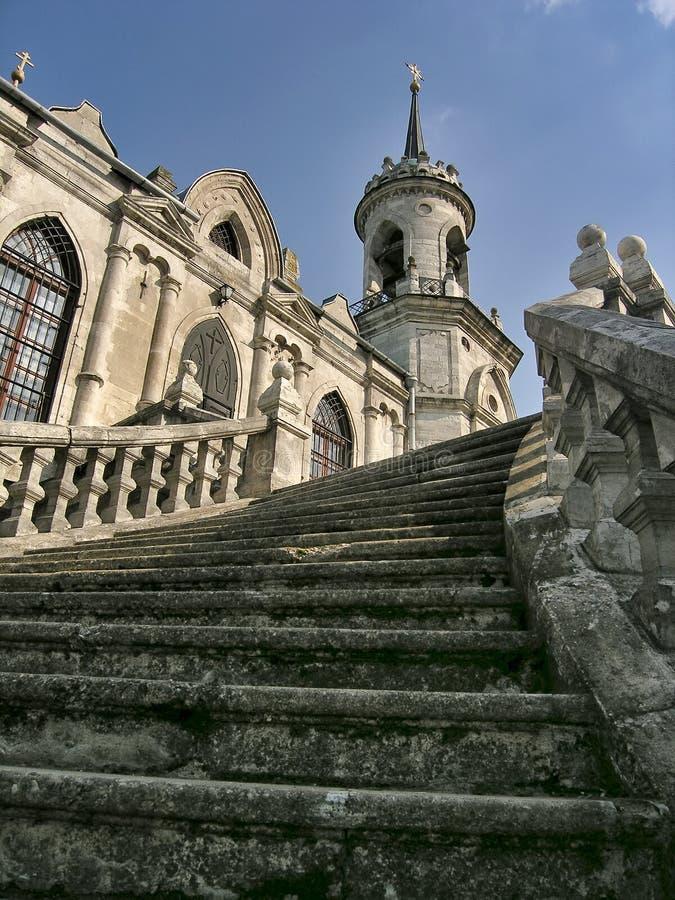 Prachtige Trap die tot Hoogten leiden - Vladimirskaya-Kerk stock foto's