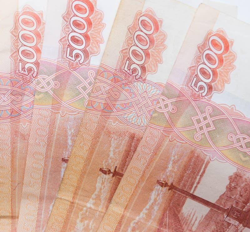 Pracowniany wizerunek 5000 rubli pięć tysięcy gotówka federacji rosyjskiej makro- Rosyjska waluta zdjęcie royalty free