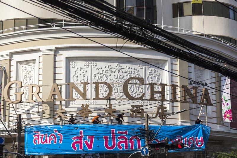 Pracownicy w Porcelanowym miasteczku w Bangkok, Tajlandia obraz stock