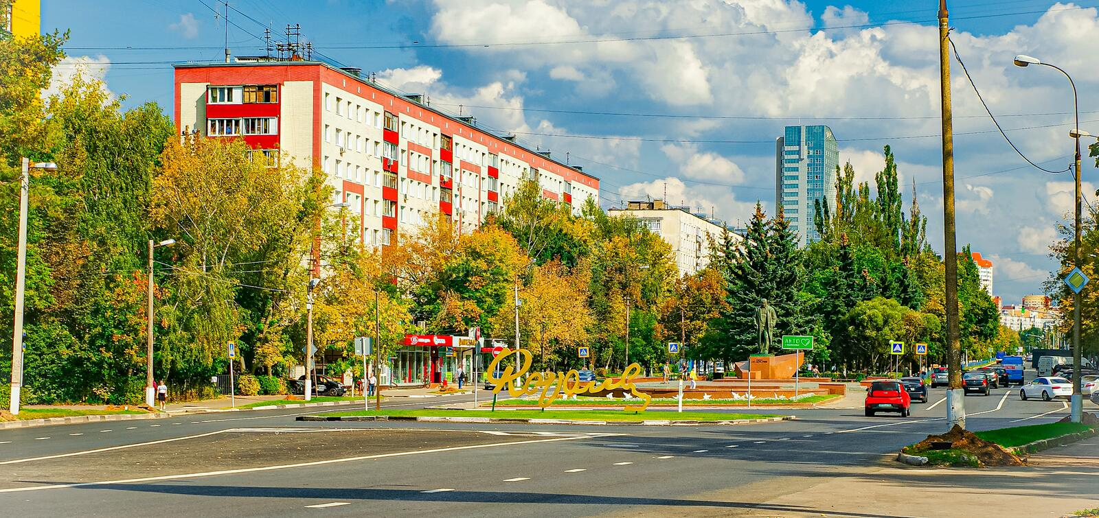 Korolev, Cosmonauts Prospect. Practical cosmonautics of the planet began in the city of Korolev, because of this, many streets, avenues and shopping centers of stock photography