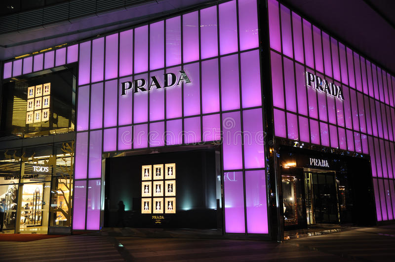 Download Prada  Fashion Boutique editorial image. Image of expensive - 17553965