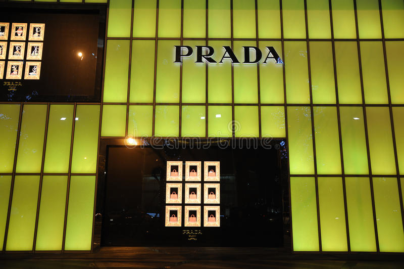 Download Prada  Fashion Boutique editorial image. Image of customer - 17553980