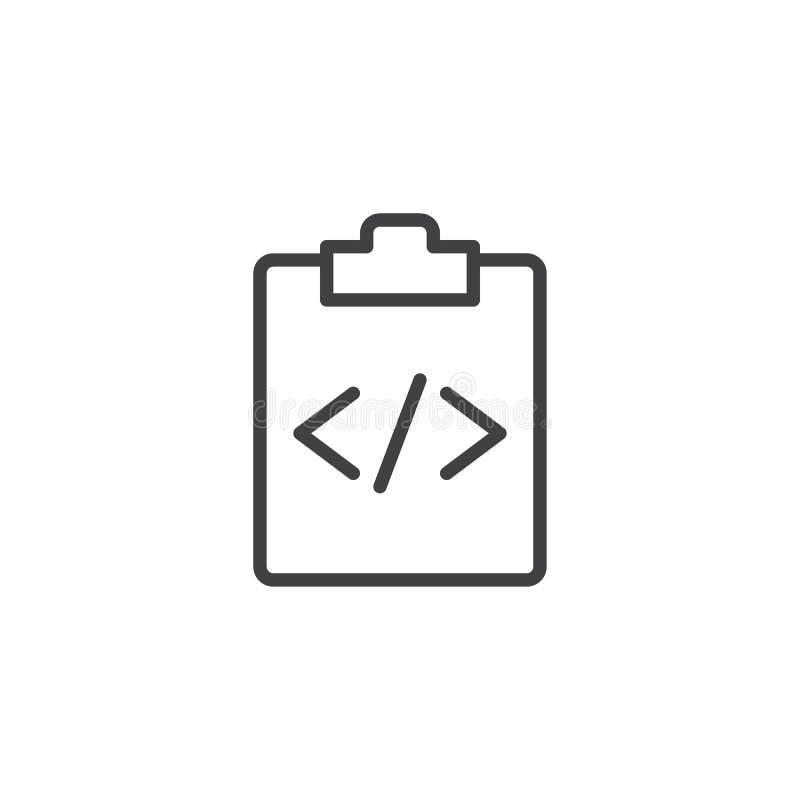 Prancheta e linha de código feito sob encomenda ícone ilustração stock