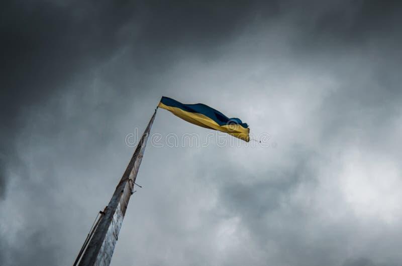 Prapor Ucraina fotografie stock libere da diritti