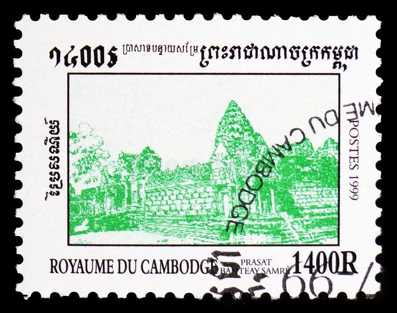 Prasat Banteay Samre, Historic sites serie, circa 1999. MOSCOW, RUSSIA - FEBRUARY 22, 2019: A stamp printed in Cambodia shows Prasat Banteay Samre, Historic stock photography