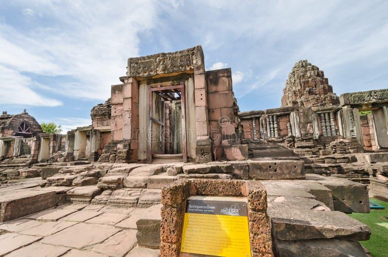Prasat Hin Phimai (parque histórico de Phimai) imagen de archivo libre de regalías