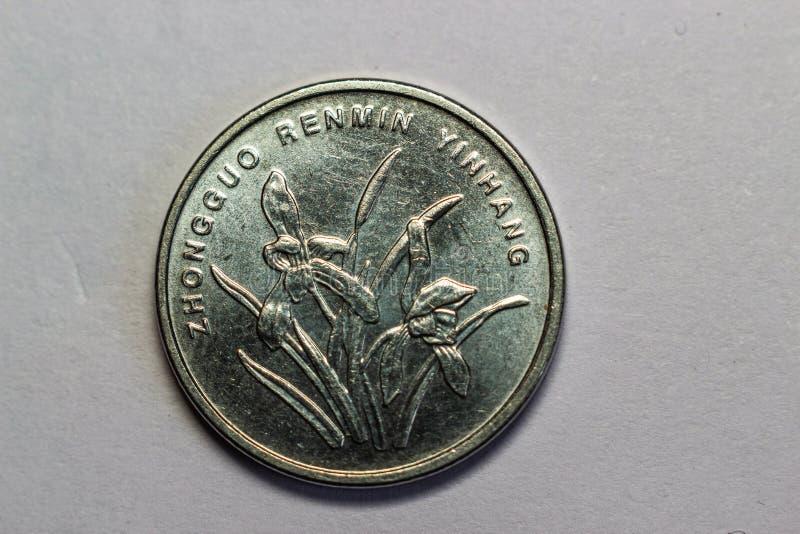 1 prata de moeda chinesa de Yi jiao foto de stock