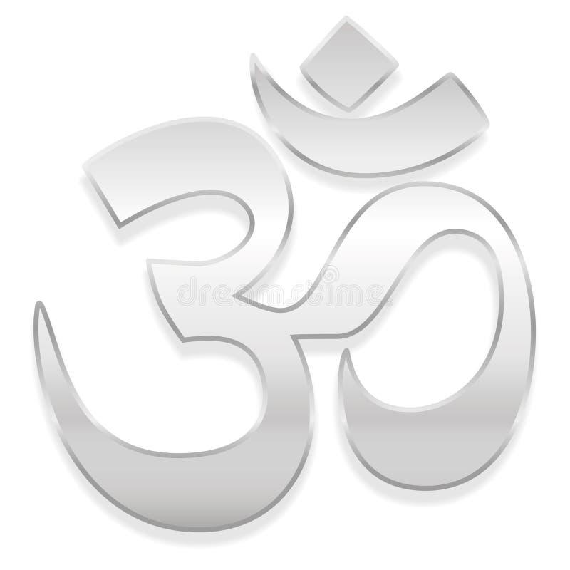 Prata do símbolo de Aum ilustração royalty free
