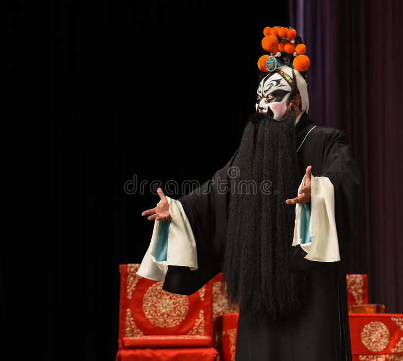 """Pratia Erhualian- Beijing Opera"""" Women Generals of Yang Family"""". This opera tells a patriotic story how does an old woman of a hundred years old go royalty free stock photography"""
