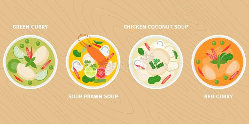 Prato tailandês, sopa verde do caril, a quente e a ácida do camarão, galinha na sopa do leite de coco, caril vermelho ilustração royalty free