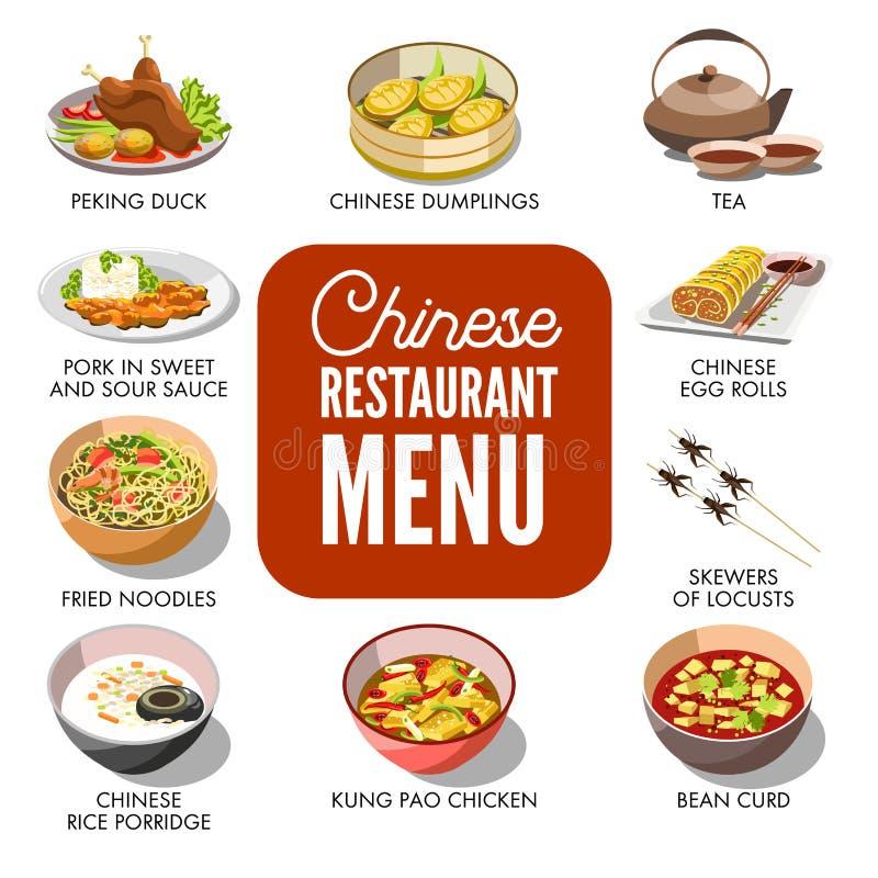 Pratos chineses no menu ilustração stock