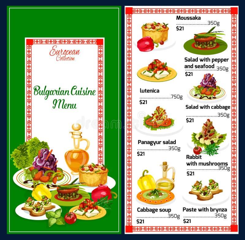 Pratos tradicionais da culinária búlgara, vetor ilustração stock