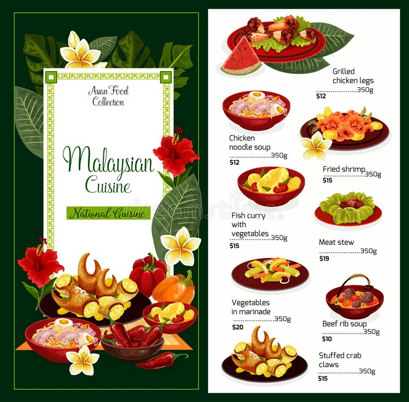 Pratos tradicionais da culinária malaia, menu do vetor ilustração stock