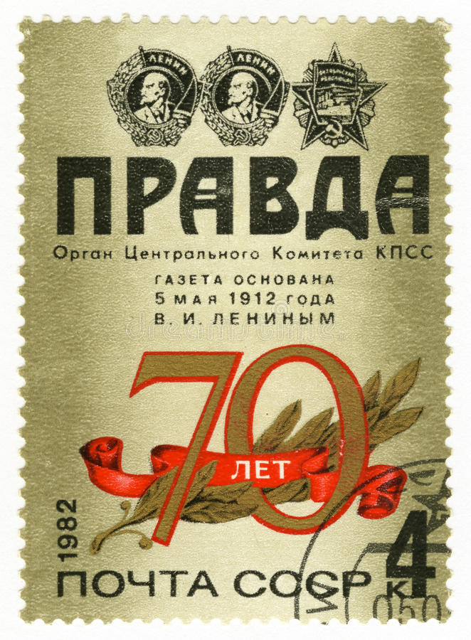 Free Pravda Newspaper Royalty Free Stock Images - 24652429