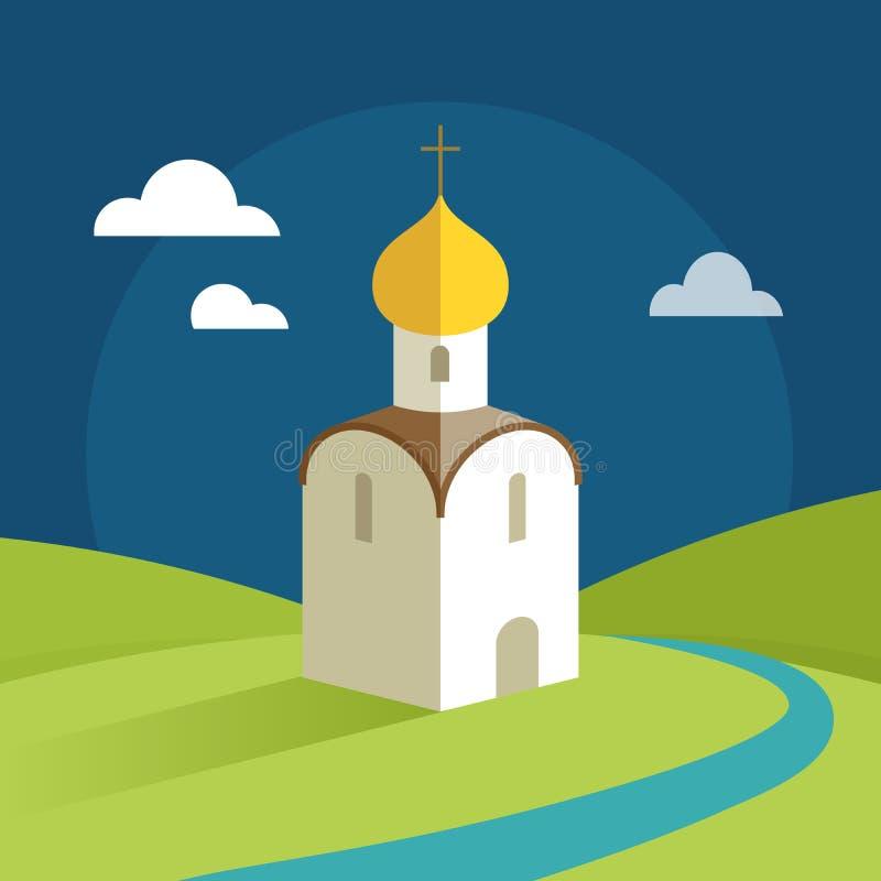 Prawosławna Katedralna Kościelna płaska ilustracja ilustracji