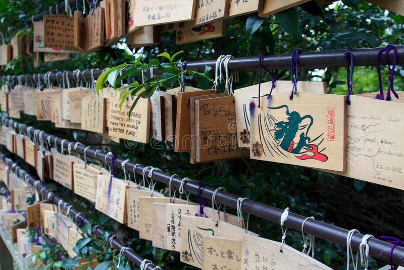 Download Pray wall editorial photo. Image of wood, love, ji, pray - 27216586