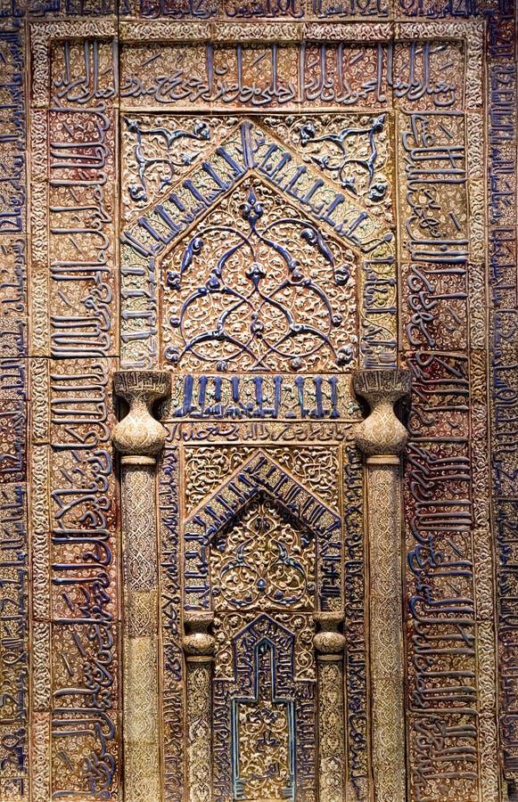 Prayer niche from Meydan n mosque Kashan, Iran in Pergamon mus. BERLIN, GERMANY - APRIL 7: Prayer niche from Meydan n mosque Kashan, Iran, 1226 at museum of stock photo